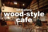 WOOD-STYLEcafe.jpg